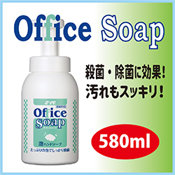 office-soap